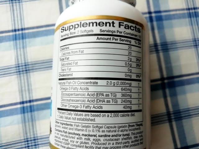 アイハーブのCalifornia Gold Nutrition, オメガ-3の成分表示