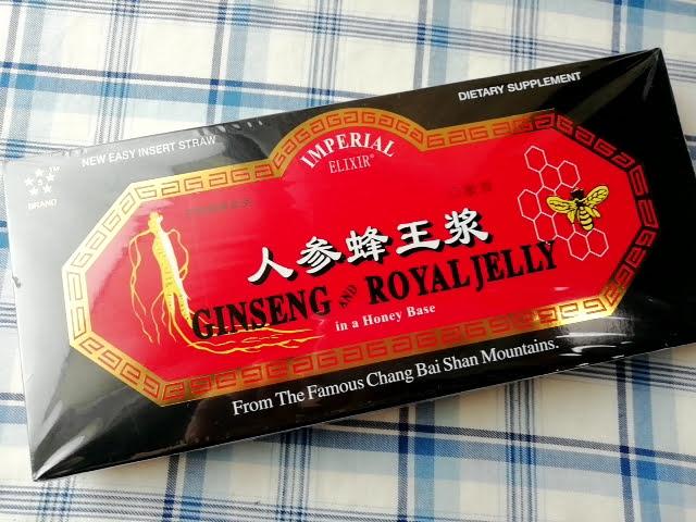 アイハーブの栄養ドリンク Imperial Elixir 朝鮮人参と ローヤルゼリー