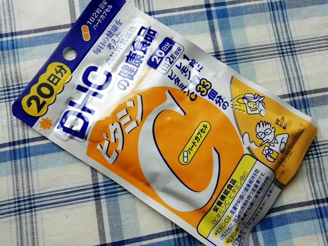 手軽に買えるDHCのビタミンC 20日分のパッケージ