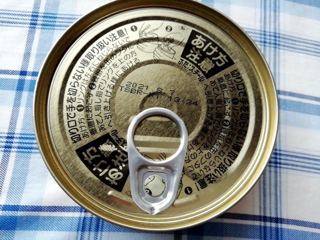 いなばのバターチキンカレー缶詰の開け方