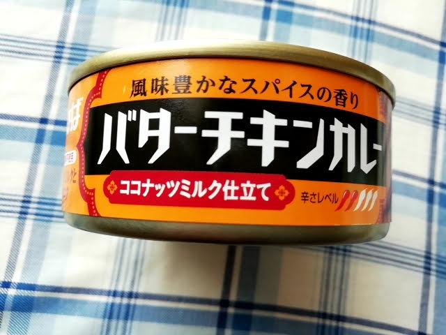 いなばのバターチキンカレー缶詰