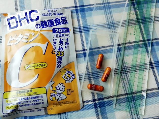 手軽に買えるDHCのビタミンC 20日分のカプセルの色形
