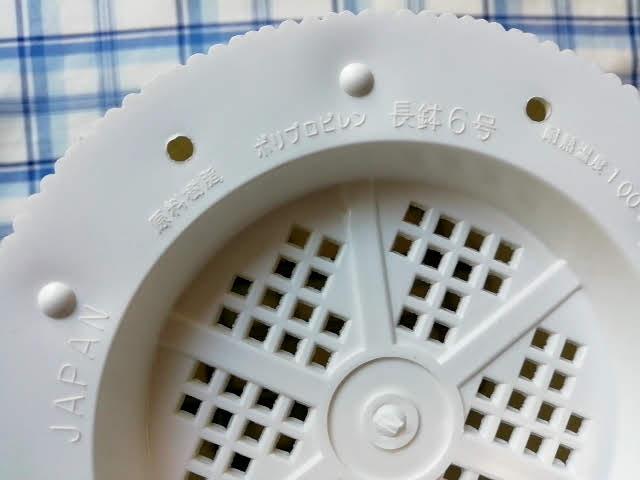 100均ダイソーで買える服部樹脂の長鉢6号の底の印字