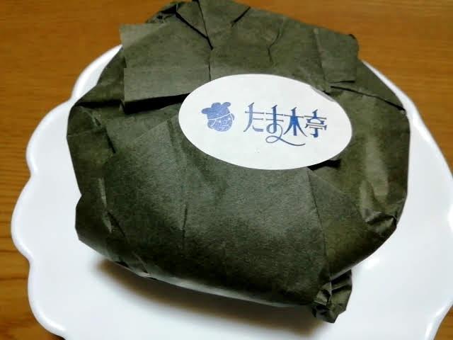 京都の黄檗のたま木亭の黒豆のシュトーレンの外見