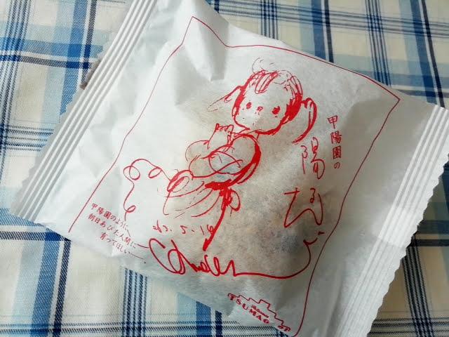ツマガリの甲陽園の陽子さんは絵が可愛い