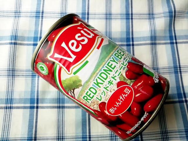 業務スーパーのレッドキドニービーンズの缶詰