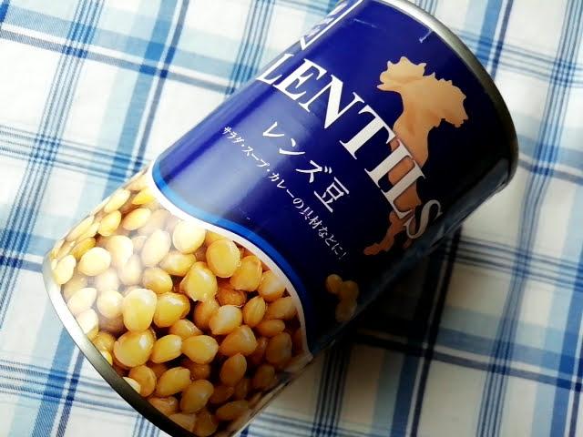 業務スーパーのレンズ豆の缶詰