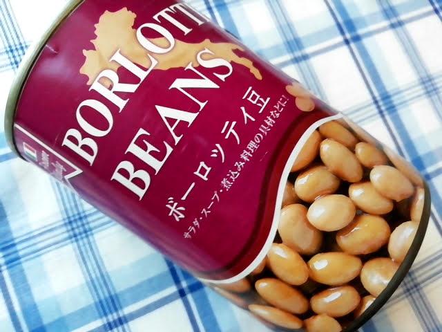 業務スーパーのボーロッティ豆の缶詰