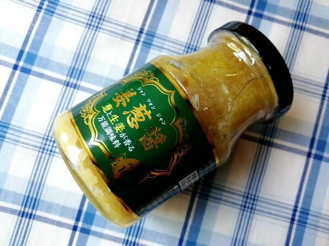 業務スーパーの姜葱醤
