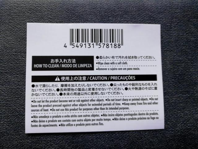 ダイソー300円商品の長財布に入っていたお手入れ方法の紙