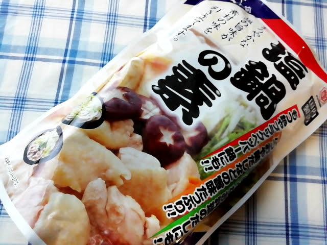 業務スーパーの塩鍋の素