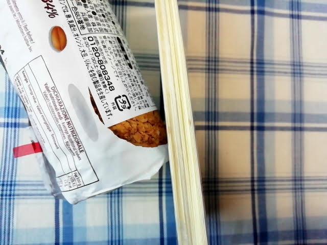 100均セリアのミニぽち袋20枚入りの厚み