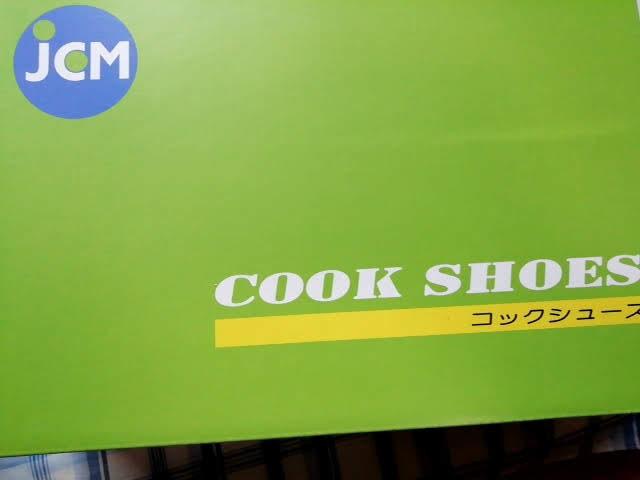 JCMのコックシューズの箱