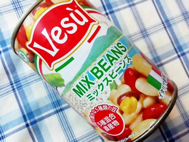 業務スーパーのミックスビーンズ缶詰