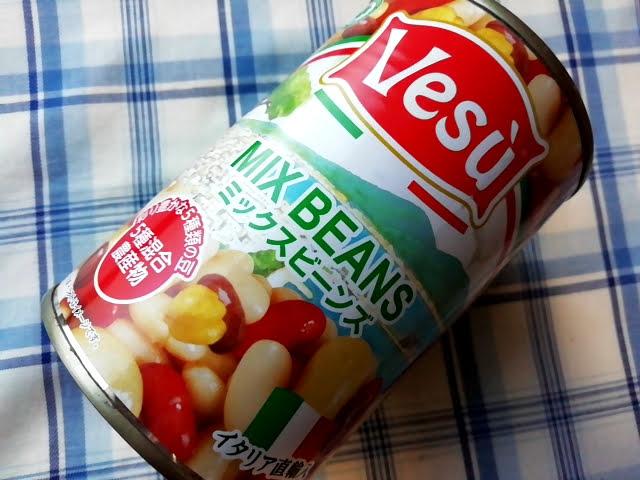 業務スーパーのイタリア直輸入のミックスビーンズ缶詰