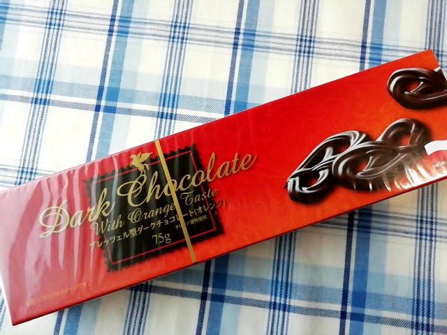 業務スーパーのプレッツェル型ダークチョコレート(オレンジ)