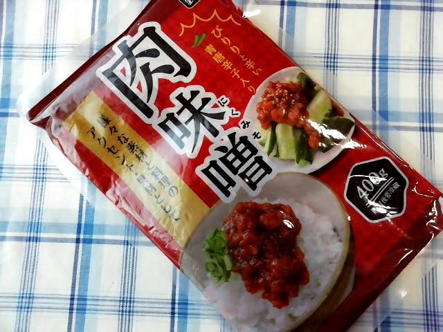 業務スーパーの肉味噌のパッケージ