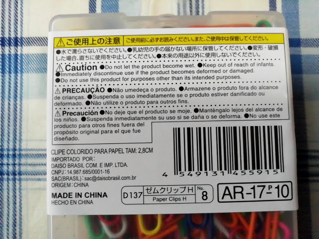 100均ダイソーのカラー ゼムクリップ 28mm 150本入りの説明書き