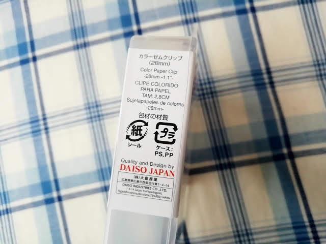 100均ダイソーのカラー ゼムクリップ 28mm 150本入りの開け方は横をカッターで切る