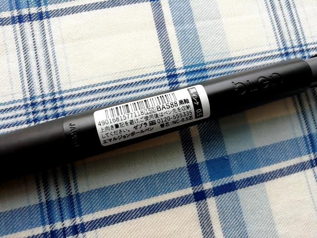 ボールペン ブレンのラベル