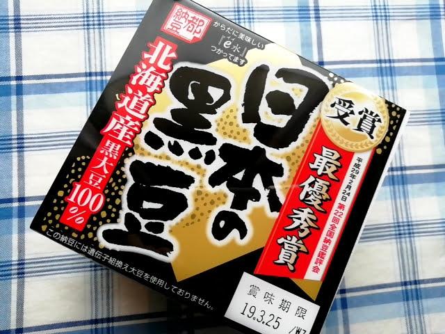 日本の黒豆納豆