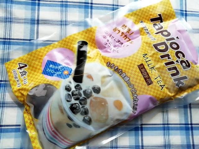 業務スーパーの簡単美味しいタピオカミルクティー
