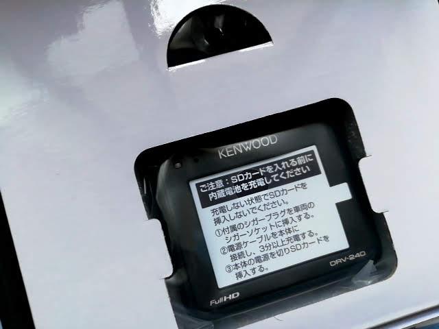 ケンウッドのドライブレコーダーのDRV-240はまず充電が必要