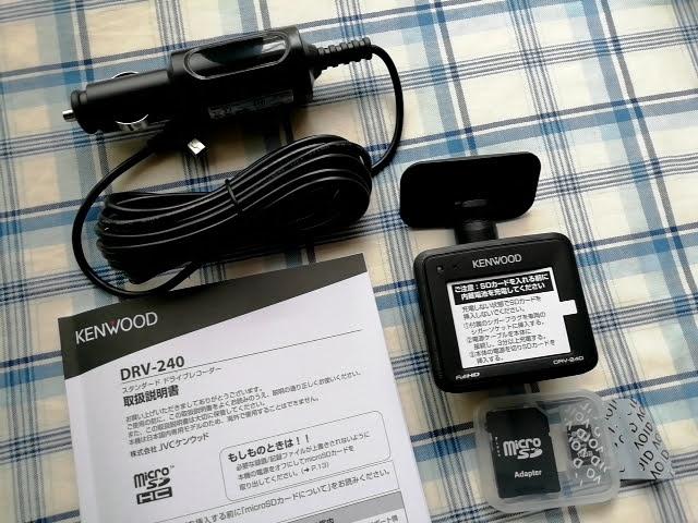 ケンウッドのドライブレコーダーのDRV-240の部品