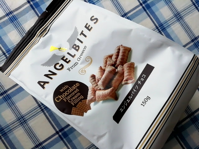 業務スーパーのエンジェルバイツのチョコ味