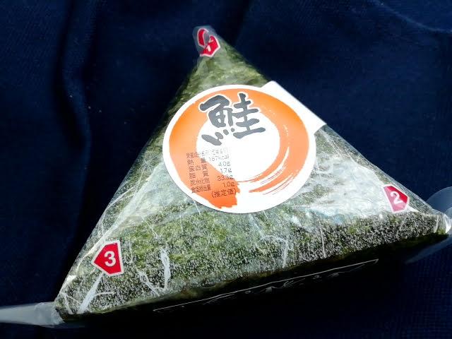 業務スーパーの安いおにぎり 鮭 税抜き61円