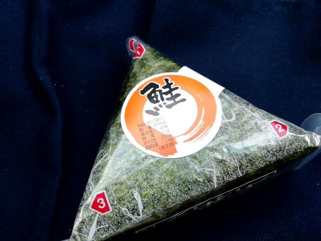 業務スーパーの安いおにぎり 鮭 61円