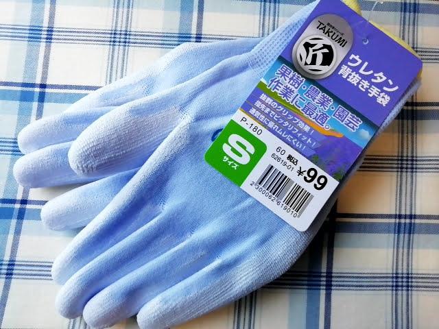 ワークマンのウレタン背抜き手袋一双99円 Sサイズがある!
