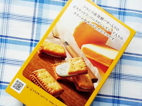 江崎グリコ ビスコ 発酵バター仕立ての説明