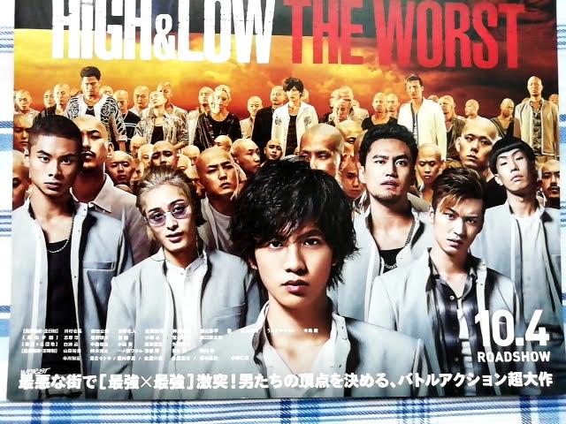 映画「HiGH&LOW THE WORST」鳳仙学園