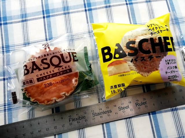 セブンイレブンとローソンのバスクチーズケーキ