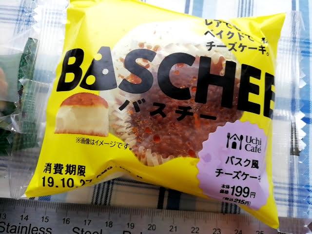 ローソンのバスクチーズケーキ199円