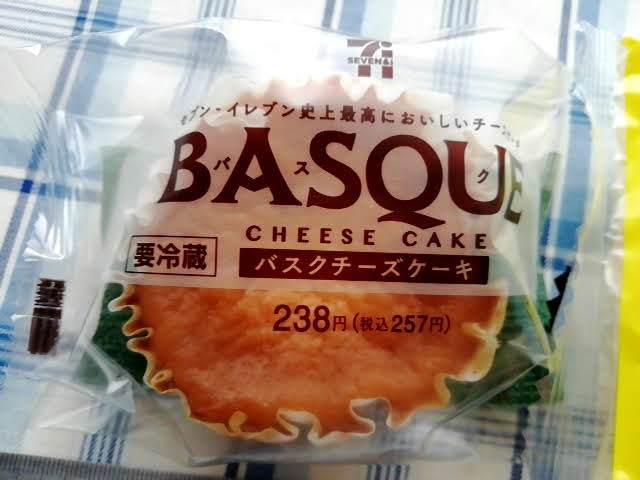 セブンイレブンのバスクチーズケーキ238円