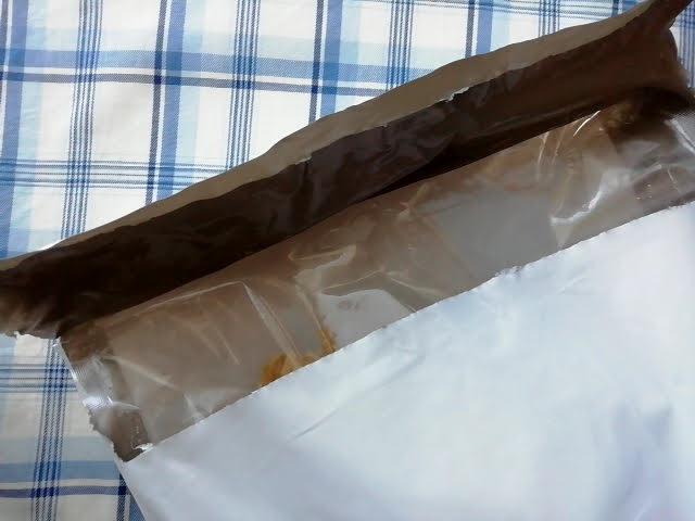 楽天で買った安いクルミ チリ産生クルミLHP 950g メール便 送料無料を開封したら敗れた