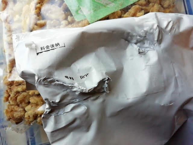 楽天で買った安いクルミ チリ産生クルミLHP 950g メール便 送料無料の袋はシールが剥がしにくい