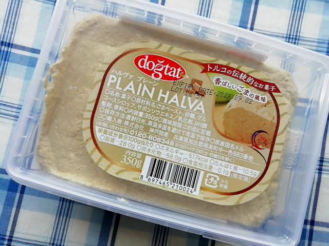 業務スーパーのトルコ伝統菓子 ハルヴァ プレーン
