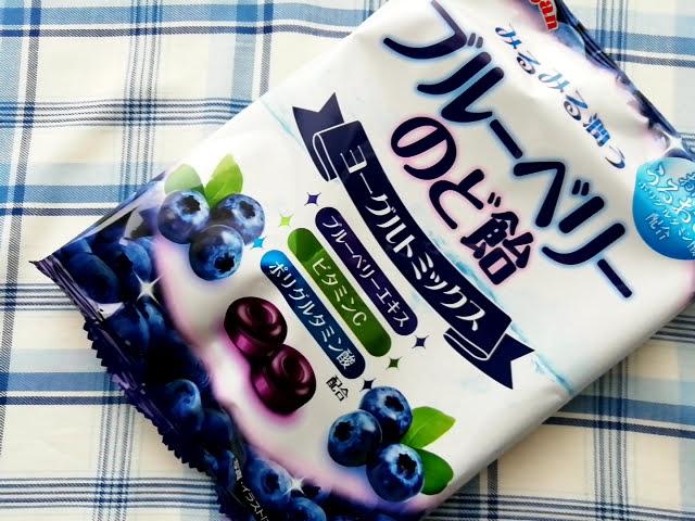 業務スーパーで買ったメイサンのみるみる潤うブルーベリーのど飴ヨーグルトミックス