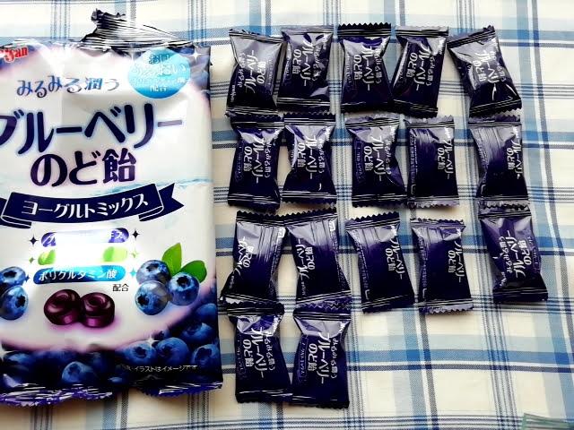 業務スーパーで買ったメイサンのみるみる潤うブルーベリーのど飴は17個入り