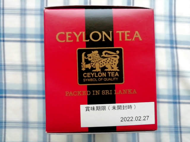業務スーパーのセイロン紅茶25Pのロゴ