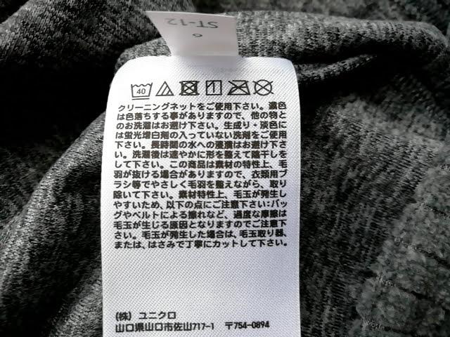 ユニクロ キッズ ストレッチフリース リブハイネックTの洗濯表示