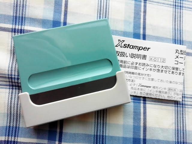 シヤチハタ 一行印 X-stamper 0560号