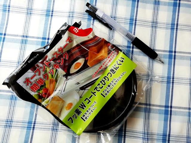 高木金属 目玉焼きプレート オーブントースター用 フッ素Wコート デュアルプラス FW-MP
