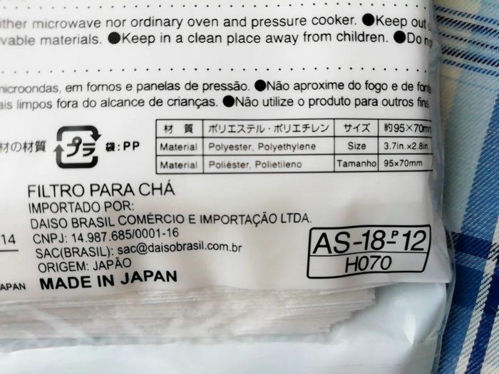 100均ダイソーのお茶パック100枚入り日本製の原材料