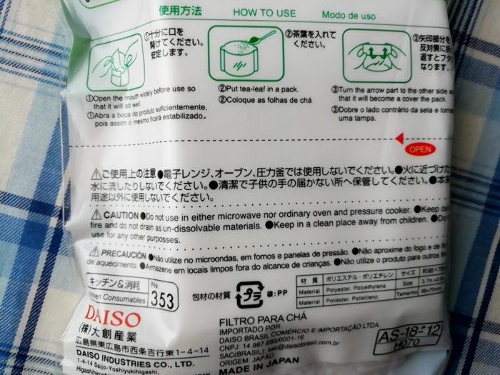 100均ダイソーのお茶パック100枚入り日本製の使用方法