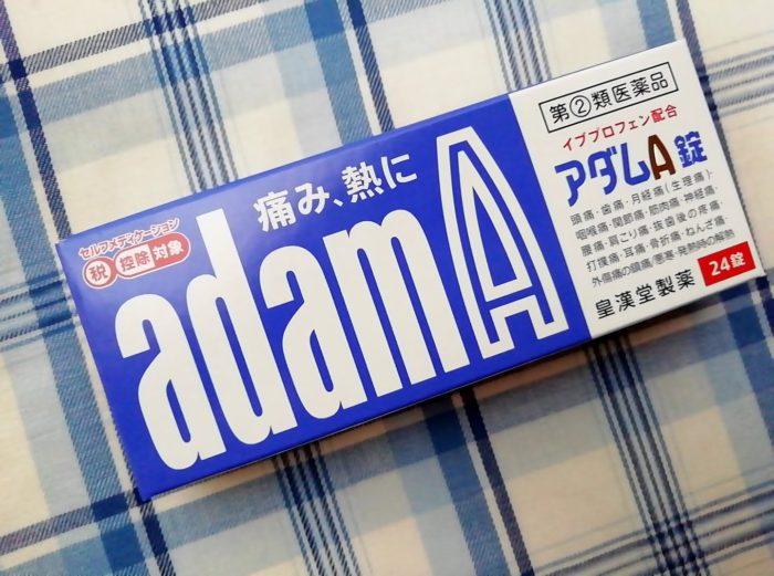 鎮痛剤イブAのジェネリックのアダムA錠