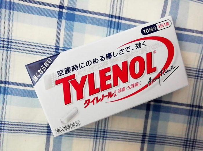 インフルエンザでも飲める解熱鎮痛剤 タイレノール